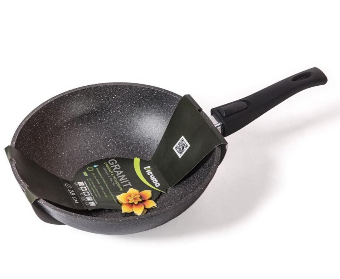 Cковорода-вок Мечта Granit 28 см. со съемной ручкой