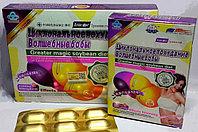 Циклональное похудение Волшебные бобы - 100 % похудение 36 капсул