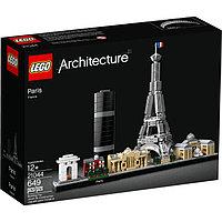 LEGO Architecture: Париж 21044