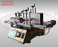 Завод АВРОРА Линия этикетировки и датировки АЭ-10 для вертикального нанесения этикеток