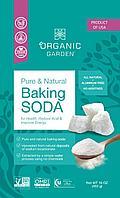 Новинка! Натуральная сода премиум качества - Organic Garden США. СКИДКА!