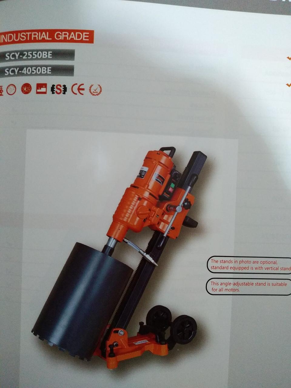 Cayken SCY-4050ВЕ с регулятором угла наклона и оборотов, установка алмазного бурения