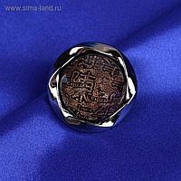Декоративная пуговица, d = 30 мм, цвет коричневый
