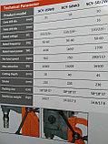 Магнитная дрель по металлу, cayken SCY-50HD, фото 4