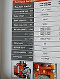 Установка алмазного бурения Cayken SCY- DK 300В (регулятор угла наклона), фото 3