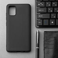 Чехол Innovation, для Samsung Galaxy A51, силиконовый, матовый, черный