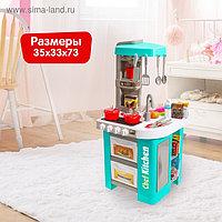 Игровой модуль «Кухня» с аксессуарами, световые и звуковые эффекты, 49 предметов