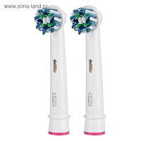 Насадка Oral-B EB50, для зубной щетки Cross Action, 2 шт