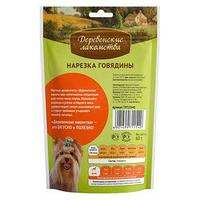 Нарезка 'Деревенские Лакомства' для собак мини-пород, говядина, 55 г