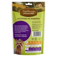 Косточки Деревенские Лакомства для собак, мини-пород, из индейки, 55 г