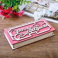 Купюрница 'С Днем Свадьбы', 17x9,5x2,5 см, розовая