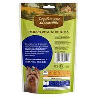 Медальоны 'Деревенские Лакомства' для собак мини-пород, из ягненка, 55 г