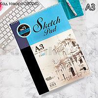 Скетчбук для зарисовок классический с белой бумагой на спирале Sketchpad Bomega 297х420 мм 160 гр 24 листов А3