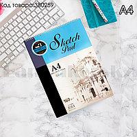 Скетчбук для зарисовок классический с белой бумагой на спирале Sketchpad Bomega 297х210 мм 160 гр 24 листов А4