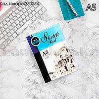 Скетчбук для зарисовок классический с белой бумагой на спирале Sketch pad Bomega 148х210 мм 160 гр 24 листа А5