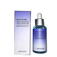 Сыворотка для лица MICHELLE Multi Care Ampoule 80 ml. (Hyaluronic Acid)