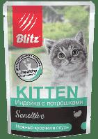 BLITZ Индейка с потрошками, кусочки в соусе, корм консервир.полнорац. для котят 85 гр