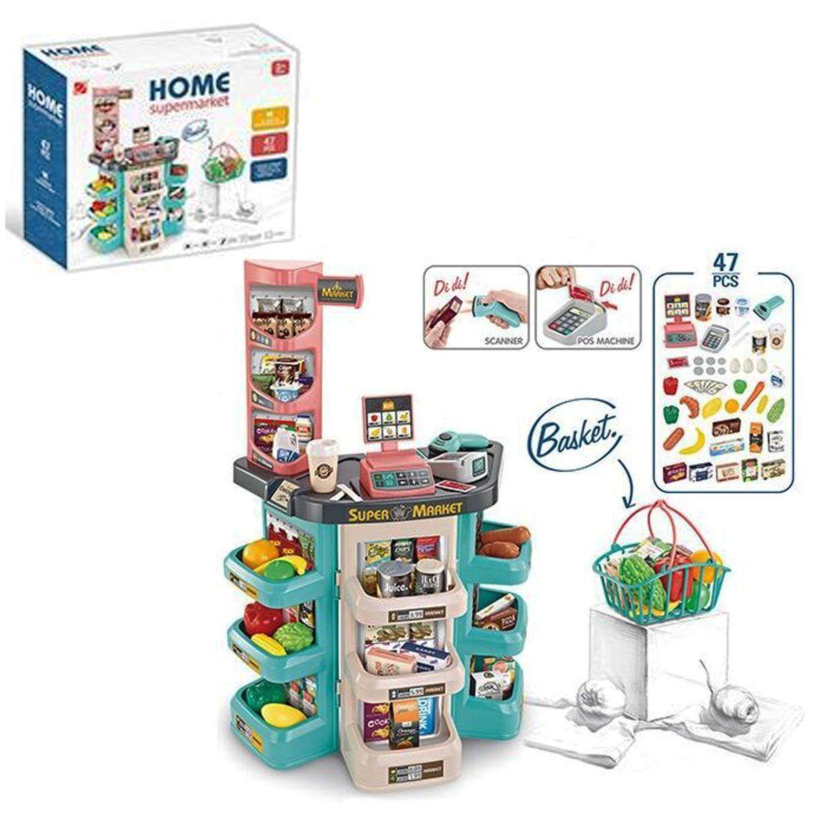 Игровой набор супермаркет 668-86 с корзиной