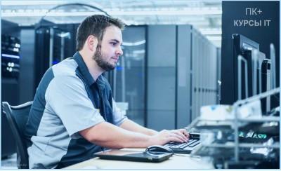 Курсы Windows Server в Алматы