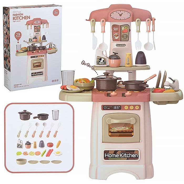 """Игровой набор """"Кухня детская игровая"""""""