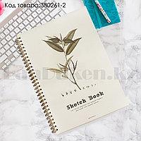 Скетчбук для зарисовок классический с белой бумагой на спирале Sketch Book 02 264х386 мм 50 листов