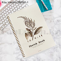 Скетчбук для зарисовок классический с белой бумагой на спирале Sketch Book 01 264х386 мм 50 листов