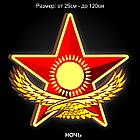 Лайтбокс - для военной части Звезда и Орел РК, фото 2
