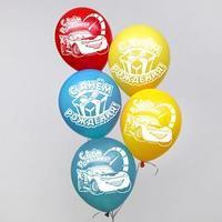 Воздушные шары 'С Днем Рождения', Тачки (набор 100шт)12 дюйм