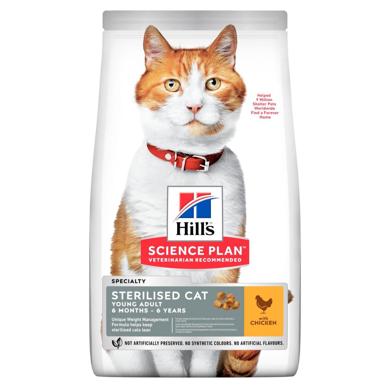 Hill's Sterilised для стерилизованных кошек и кастрированных котов, курица
