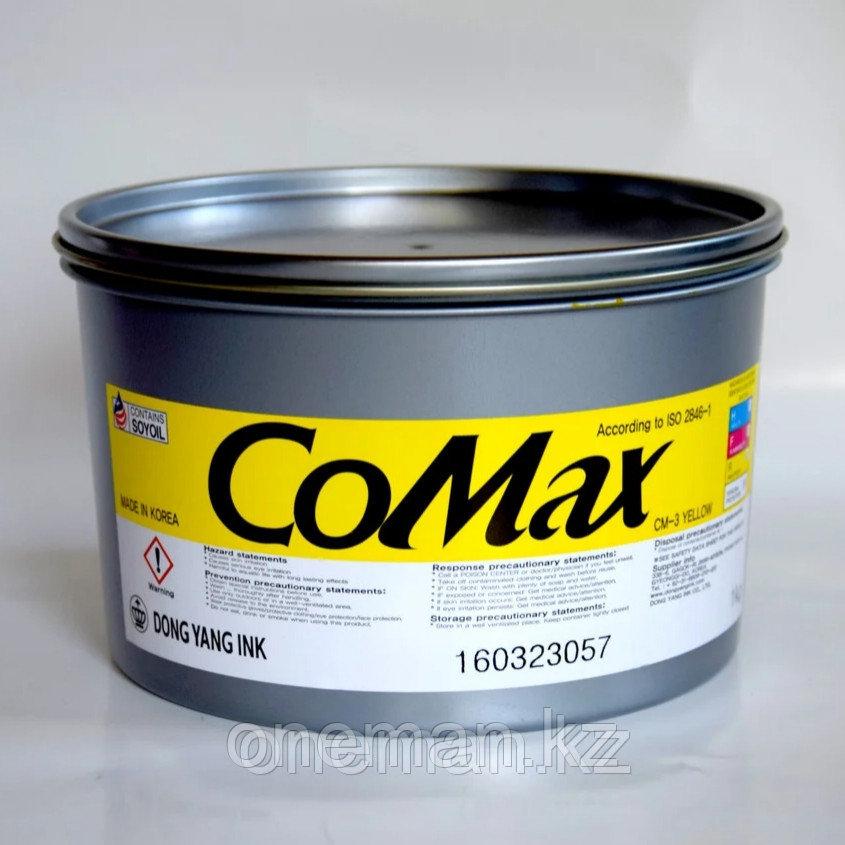 Краска для офсетной печати CoMax Yellow (желтая)