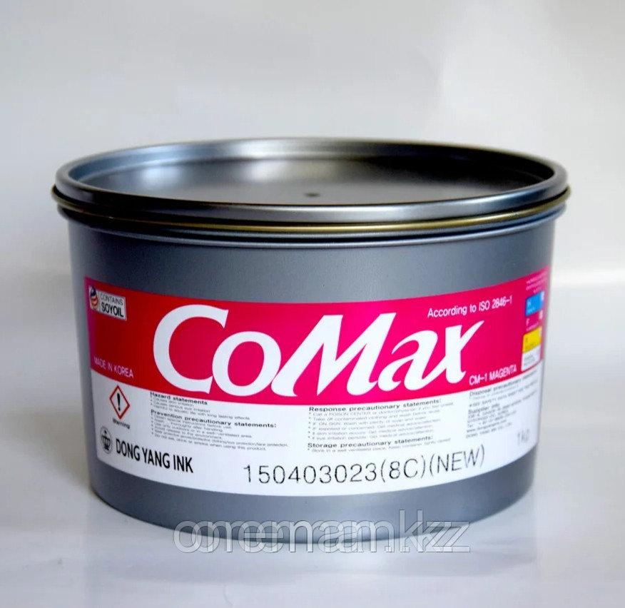 Краска для офсетной печати CoMax Magenta (красная)