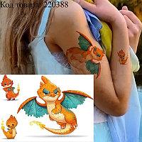 Временное тату Tattoo дракончики 210х150 mm TH-375