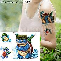 Временное тату Tattoo черепашки 210х150 mm TH-374