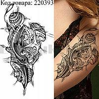 Временное тату Tattoo биомеханика 210х150 mm TH-505