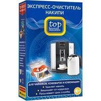 Экспресс-очиститель накипи для чайников, кофеварок и кофемашин Top House, 4 шт. x 50 г (комплект из 3 шт.)