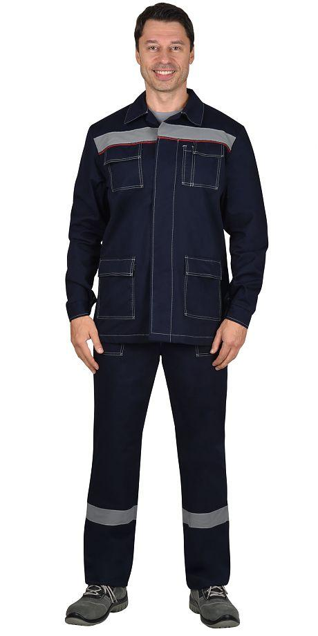 "Костюм ""Сфера"" куртка, брюки 100% Х/Б"