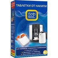 Таблетки от накипи для чайников, кофеварок и кофемашин Top House, 8 шт. x 25 г (комплект из 3 шт.)
