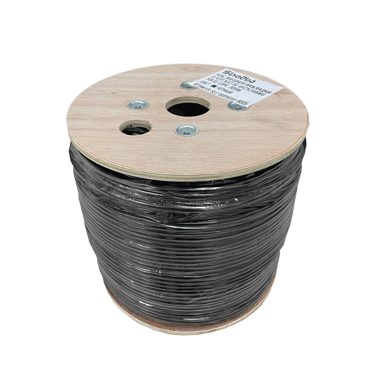 Shelbi Кабель Внешней прокладки U/UTP, кат.5E 4х2х24AWG solid, LDPE, 305м, чер.