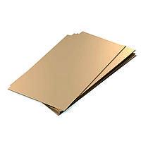 Лист бронзовый 20 мм БрХ ТУ 48-21-779-85