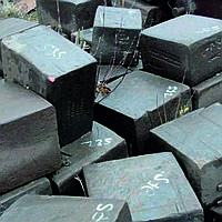 Поковка прямоугольная стальная 170х410 мм 17ГС ГОСТ 8479-70