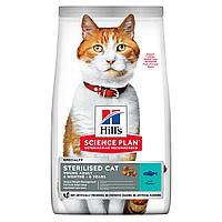 Hill's Sterilized для стерилизованных кошек и кастрированных котов, тунец, уп.1.5,кг