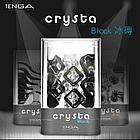Мастурбатор Crysta Block от Tenga, фото 4