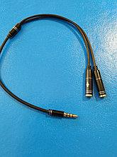 Разветвитель аудио гарнитуры KY 67 на наушники и микрофон, 3.5 мм