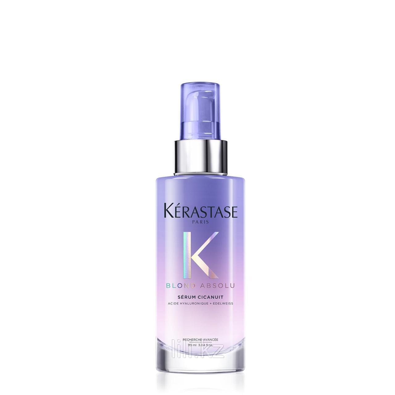 Ночная восстанавливающая сыворотка Kerastase Blond Absolu Serum Cicanuit 90 мл.