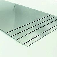 Лист титановый 2.5 мм ВТ20 ГОСТ 22178-76