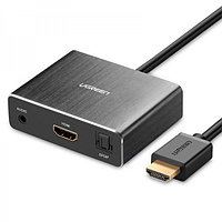 Конвертер HDMI на HDMI+AUDIO (SPDIF+ 3,5mm) (40281) UGREEN