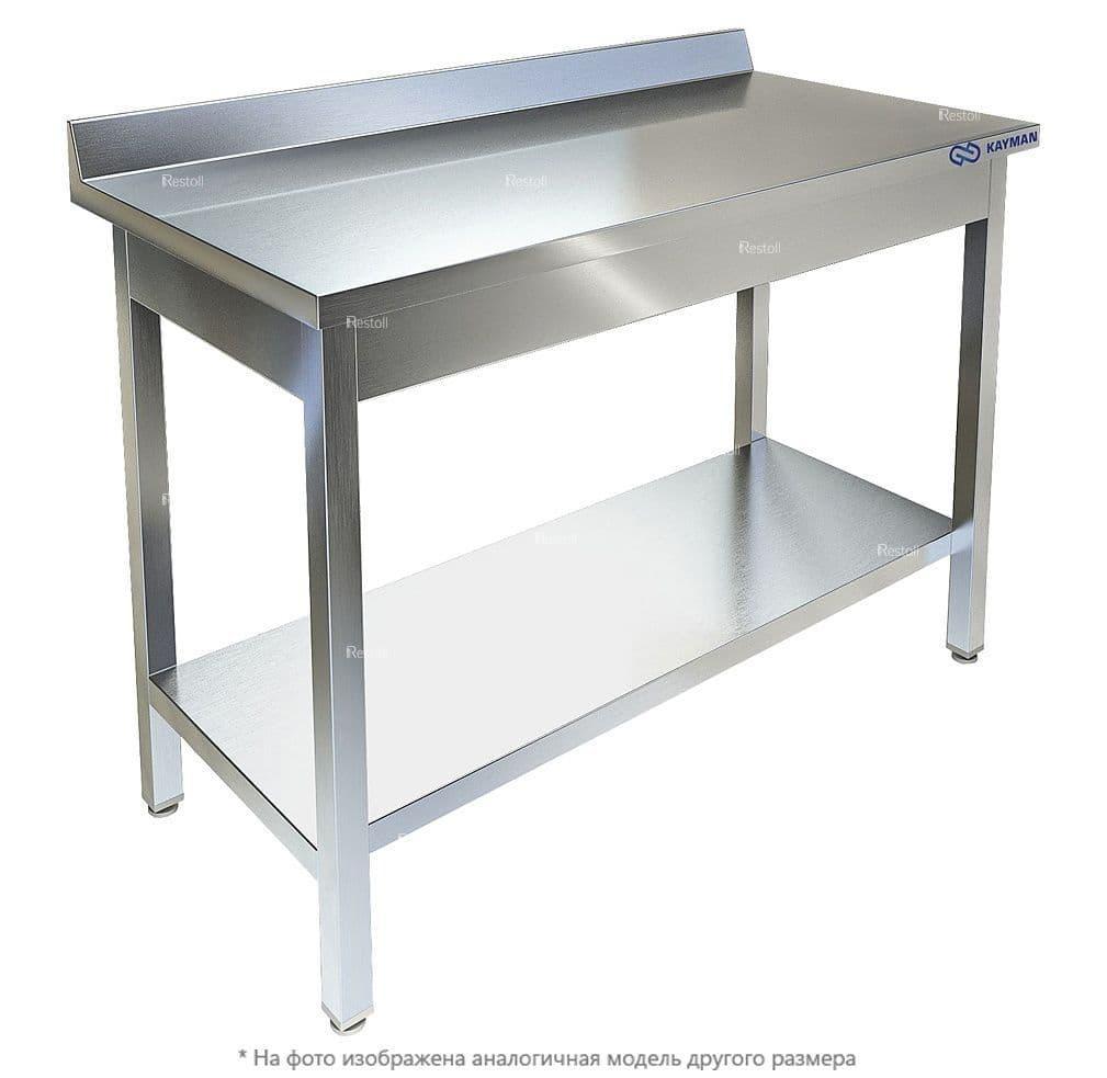Стол производственный Kayman СП-222/1007