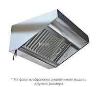 Зонт вытяжной Kayman ЗВП-211/1510