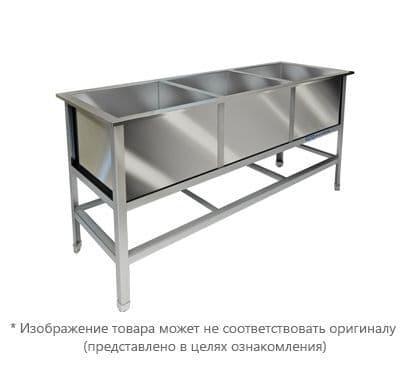 Ванна моечная Kayman ВМ-413/530