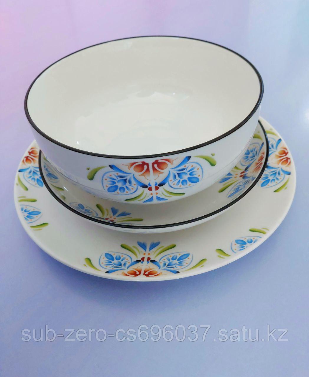 Столовый набор посуды Lo на 1 персону